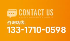 武汉标致配件厂家电话